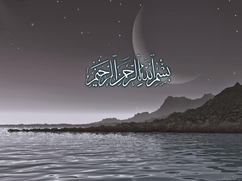 Tulisan Arab Bismillah KALIGRAFI ISLAM Walpaper 1