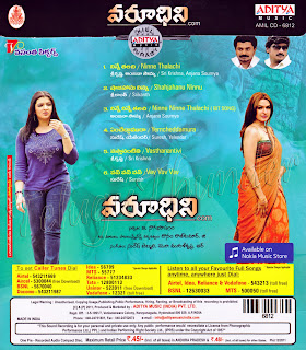Varoodhini.com (2012) Mediafire Mp3 Telugu movie Songs download{ilovemediafire.blogspot.com}
