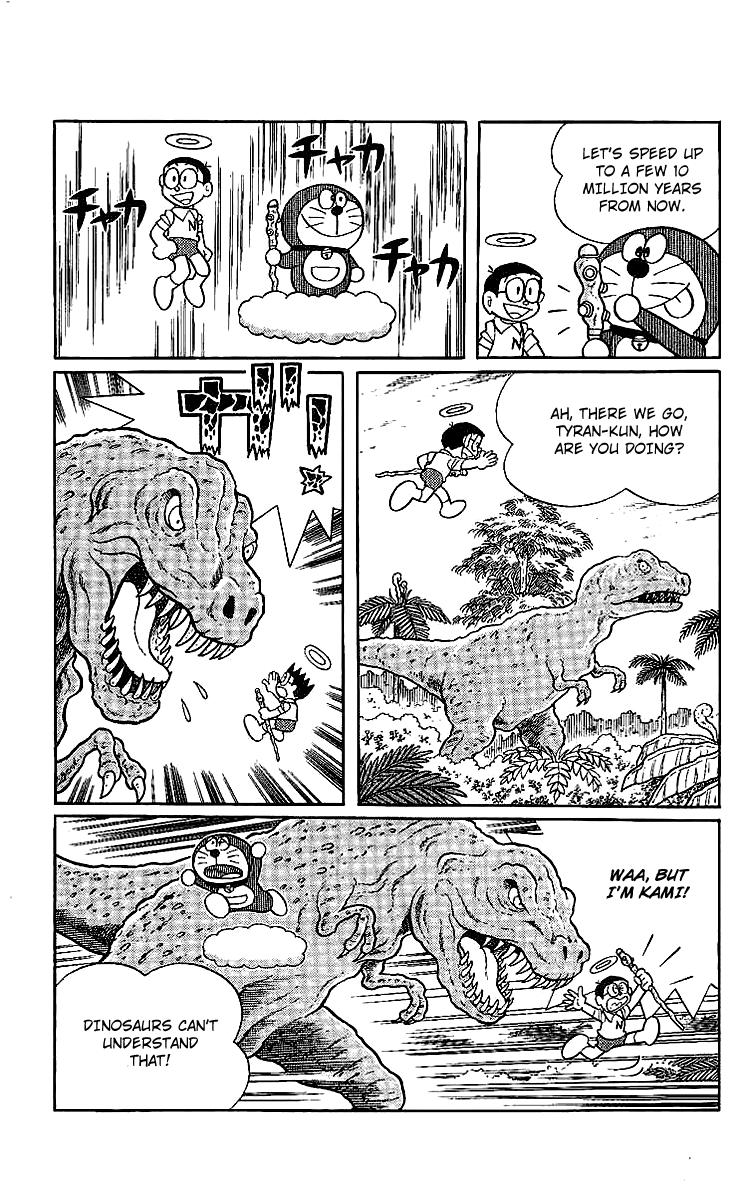 Daichohen Doraemon Vol 015_002 page 14