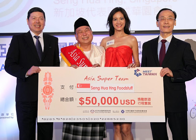 Asia Super Team 2014 Champion, Seng Hua Hng Foodstff, Singapore, MEET TAIWAN, Asia Super Team 2015, Asia Super Team, Team Up for Good, TAITRA, MICE, Taiwan