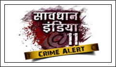 (12th-Jan-13) Savdhaan India @11 Crime Alert