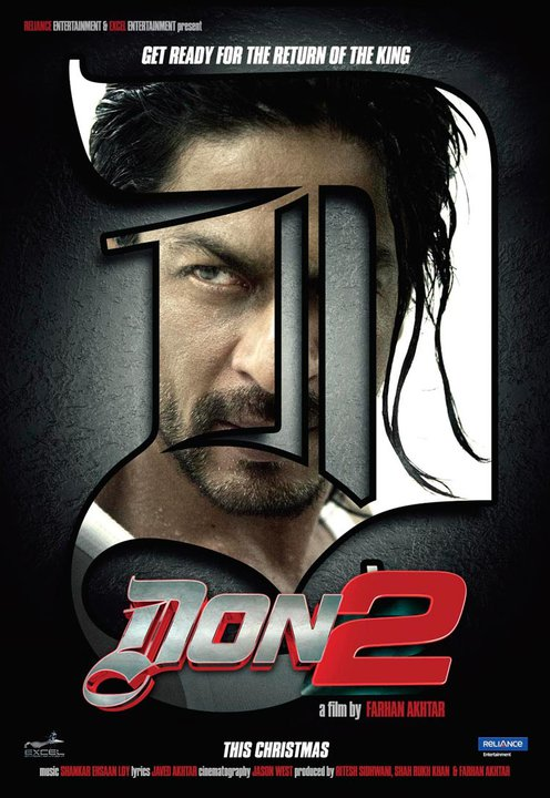 First Look : Don 2 Poster staring Shahrukh Khan