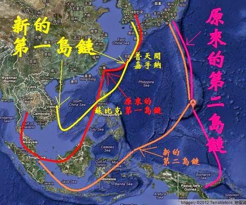 Chinese+islandchian.jpg