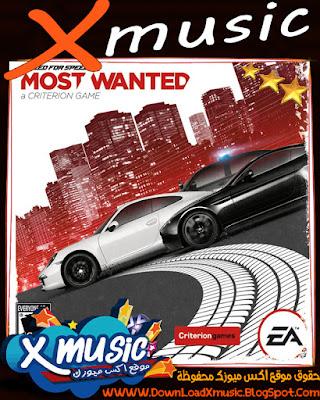 تحميل اسطورة سباقات السيارات Need For Speed  نيد فور سبيد مضغوطة بحجم 377 ميجا