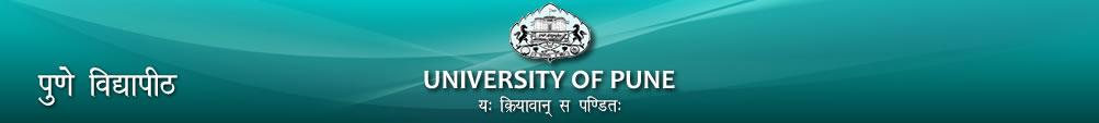 Pune University's Home