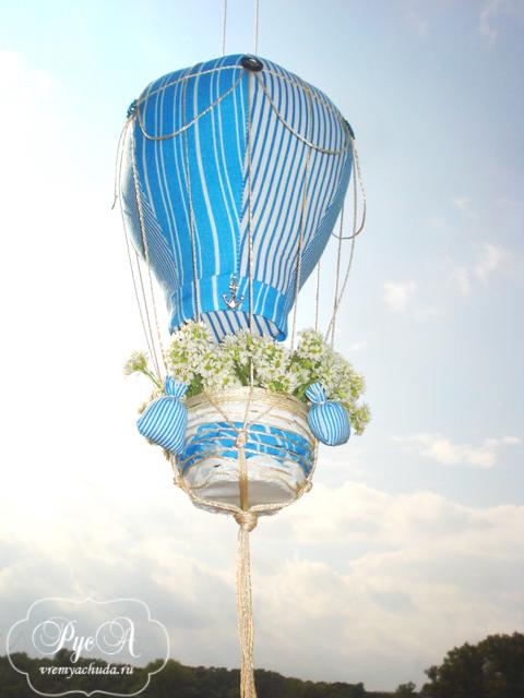 Шитый воздушный шар