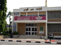 Brunei Post Office Bandar Sri Begawan