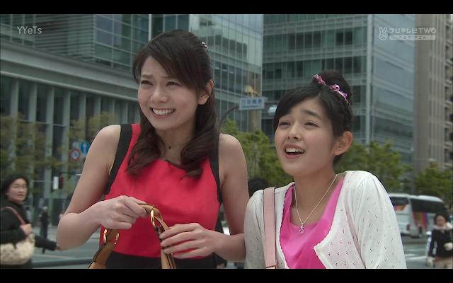 "Matsumoto and Kotoko agree, Naoki is ""Kakkouii, ne!?!"""