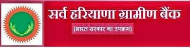 Sarva Haryana Gramin Bank Recruitment 2014 Officer Scale-I, Office Asst – 250 Posts SHGB Recruitment Advertisement CWE-III-I