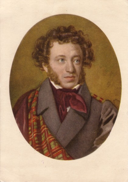 alexander pushkin Alexander sergeyevich pushkin was born on the 26th of may, 1799 in moscow in the noble family (his father was the retired major) in the same day the emperor's.