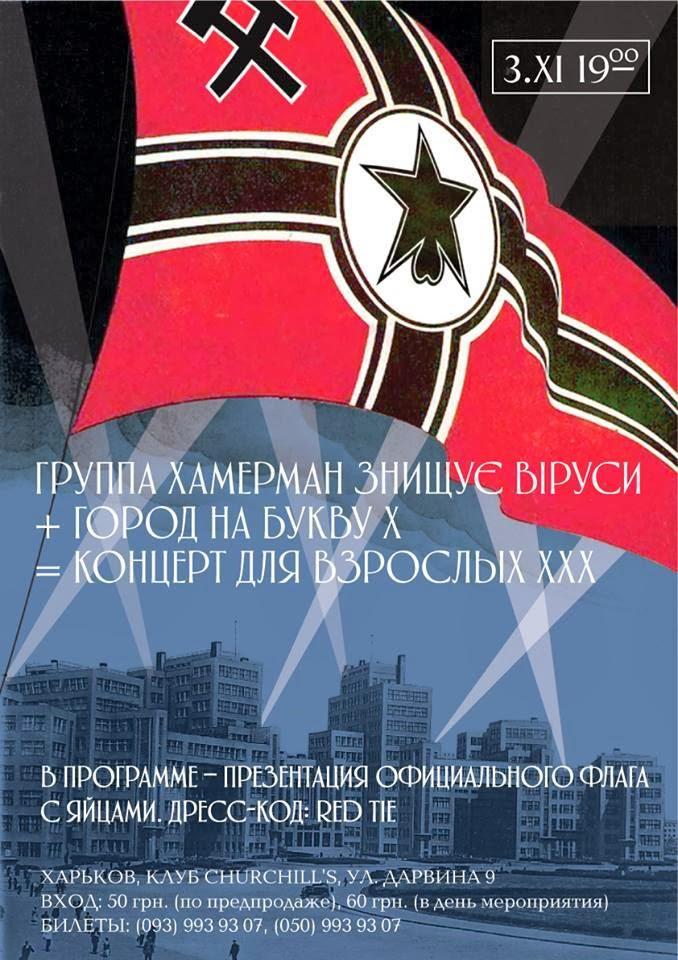 тату мания днепропетровск - TATTOO mania Днепропетровск Титова 8 Стилисты