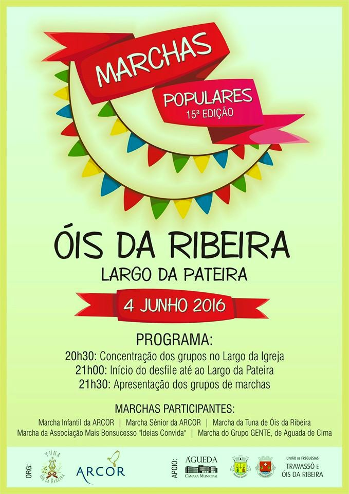 AS MARCHAS POPULARES DE ÓIS DA RIBEIRA DE 2016!