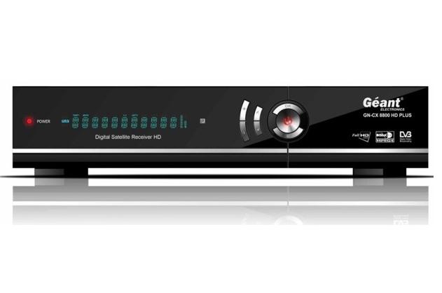 تحديث جديد للجيون gn-8800 plus