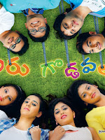 Chiru Godavalu Movie wallpapers-cover-photo