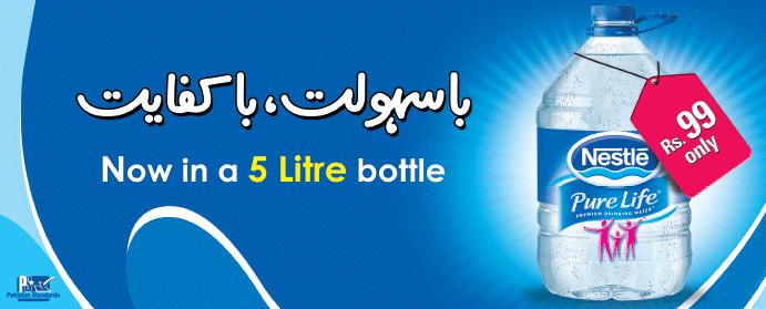 Nestle Pure Life Drinking Water Now In A 5 Litre Bottle Rs 99