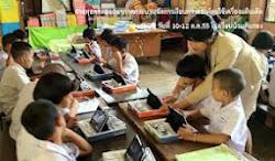 การจัดการศึกษาออนไลน์ผ่านเครือข่ายอินเทอร์เน็ต