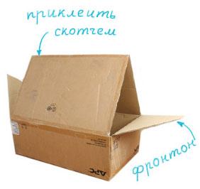 Коробки в домашних условиях