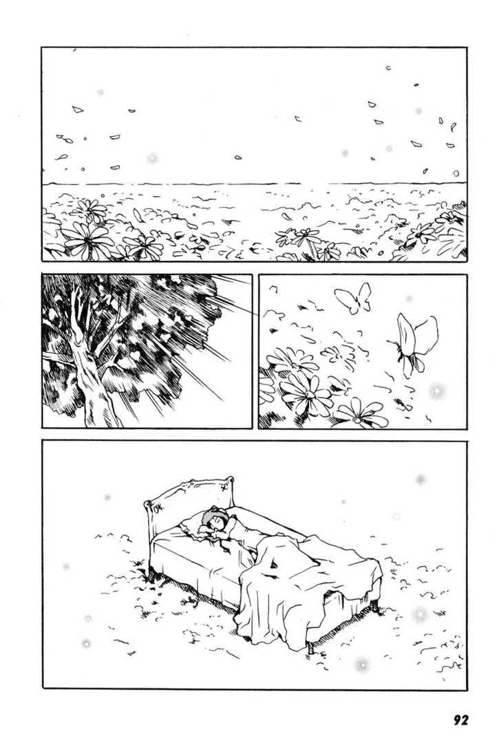 อ่านการ์ตูน Tokyo Red Hood 3 ภาพที่ 16