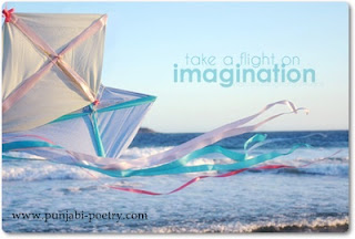 Take A Flight On Imagination