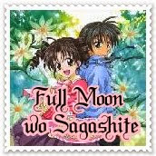 Full Moon Wo Sagashite