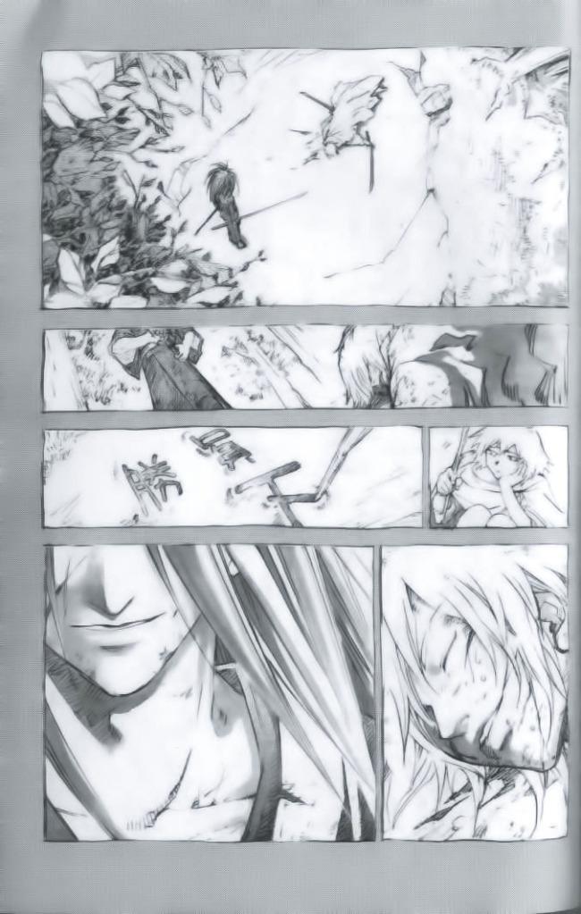 Mắt Quỷ Kyo-Samurai Deeper Kyo chap 308 – End Trang 12 - Mangak.info