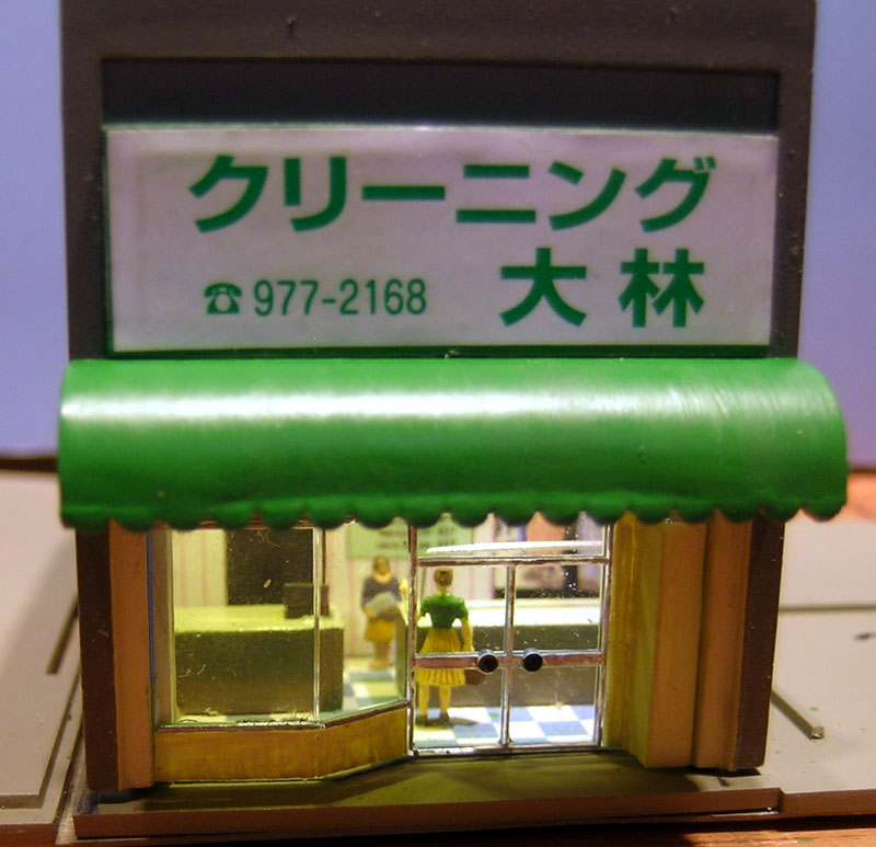 Tokyo In N Scale First Attempt At Inside Store Details