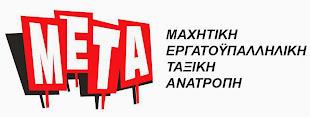 ergasianet.gr