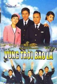 Vùng Trời Bao La 2 Kênh trên TV Full Tập Vietsub Lồng tiếng