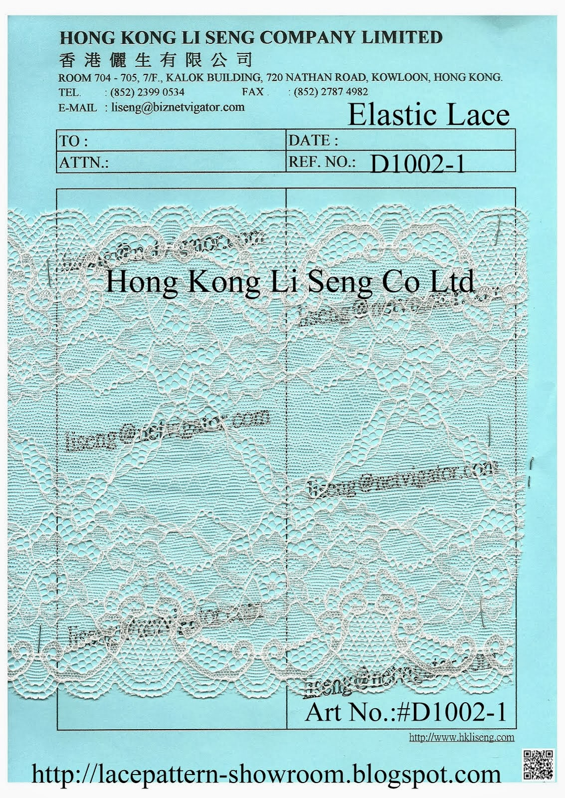 Elastic Lace Trims Manufacturer Wholesale and Supplier - Hong Kong Li Seng Co Ltd