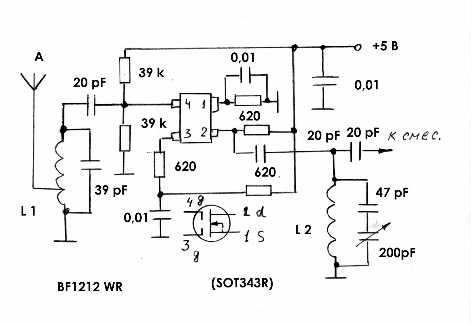 усилитель радиочастоты схема на биполярном транзисторе