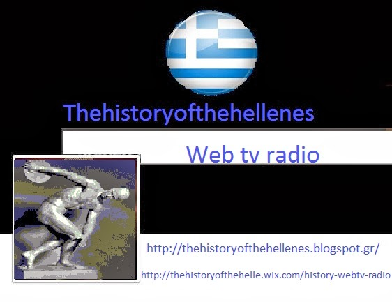 The history of the hellenes web tv radio
