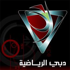 ����� ������ ���������������� �������vs ������������ logo.jpg