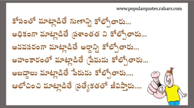 Popular Quotes Most Popular Quotes Popular Love Quotes Popular