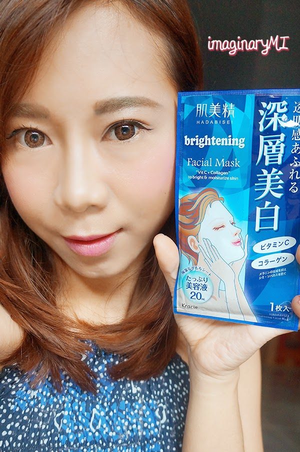 review+hadabisei+brightening+facial+mask