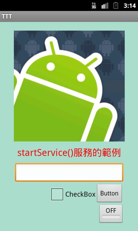 [Android SDK特色教學] Service服務的原理及使用
