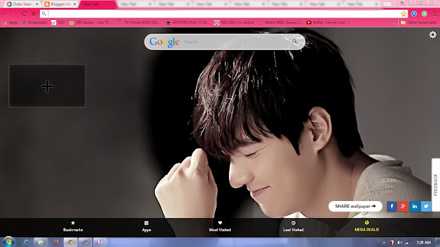 lee min ho wallpaper