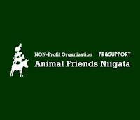 Animal Friends Niigata Icon