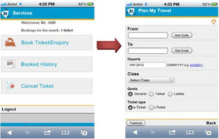 book train ticket on mobile