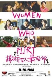 Học Cách Yêu - Women Who Flirt (2014)