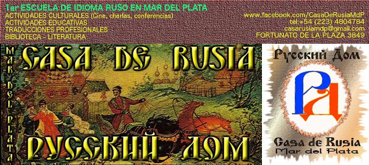 Casa de Rusia de Mar del Plata - Русский Дом г. Мар дель Плата