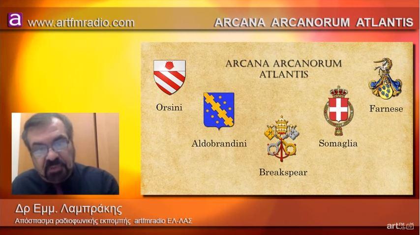 ARCANA ARCANORUM ATLANTIS