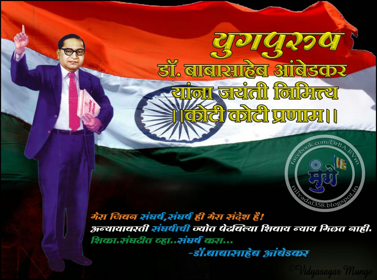 br ambedkar Article on ambedkar's neo-buddhism by edmund weber short movie on life of drbabasaheb ambedkar 28 2018 11:48.