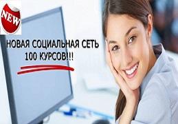Социальная сеть для бизнеса