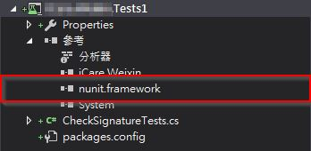 VisualStudio2015 NUnit參考