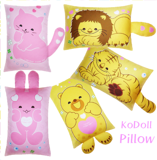 KoDoll Animal Pillow