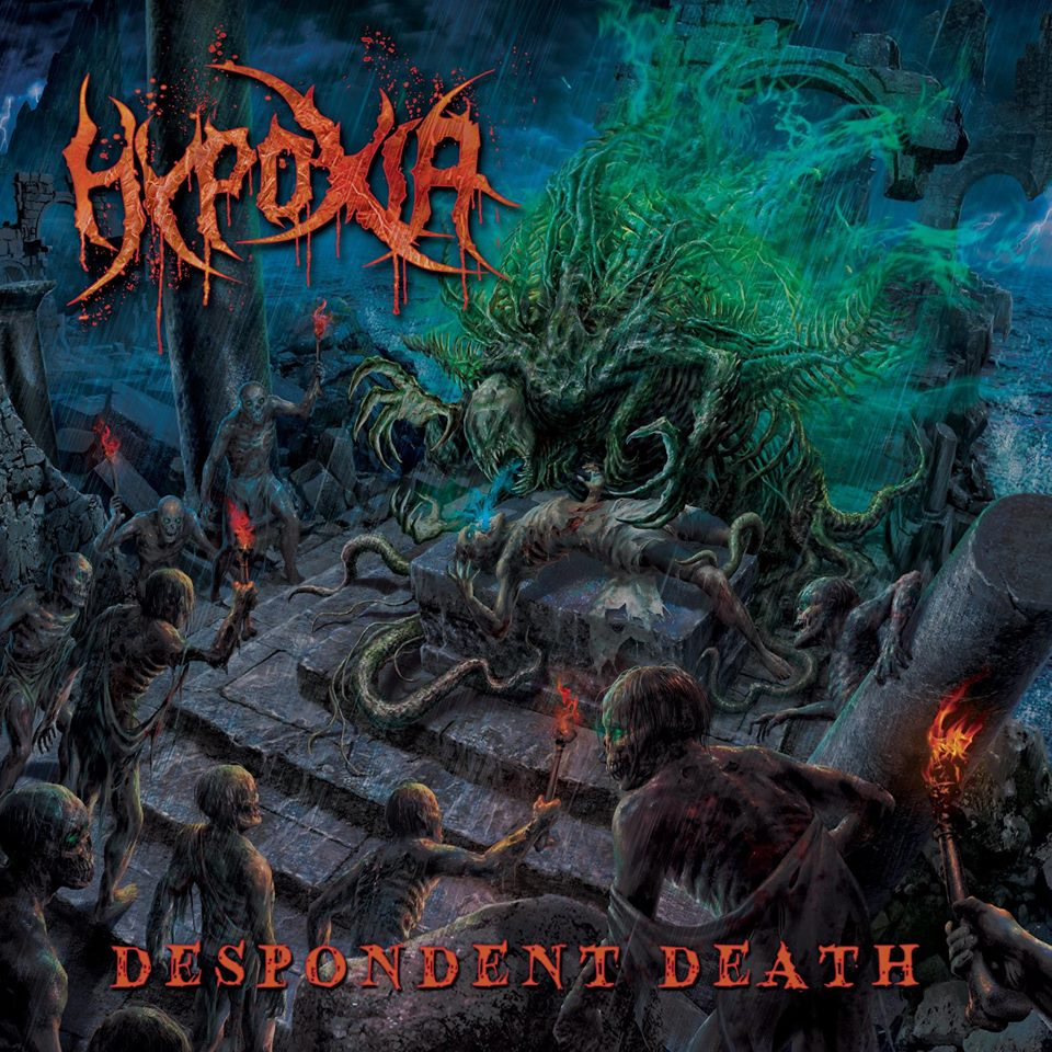 Hypoxia - Despondent Death (2015)
