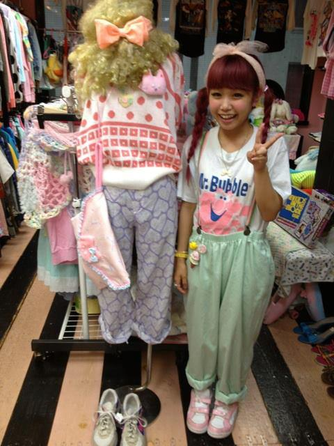 Find Me Japanees Clothing And Fashion