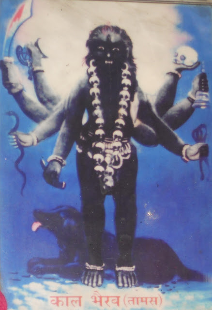 Kaal Bhairav Tamas