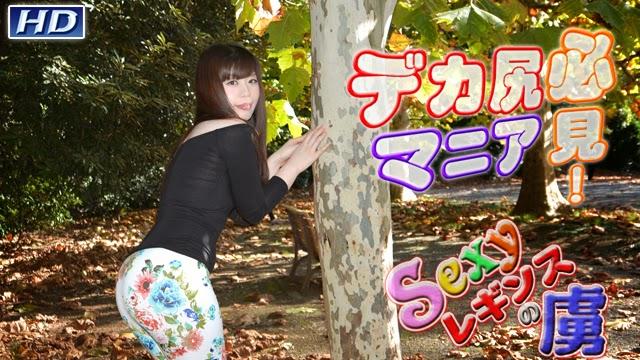 gachin娘!gachi794