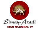 Iran NTV (Simay Azadi) TV